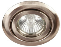 Active Home Centre Recess Light in Satin Nickel