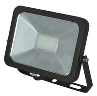 Active Home Centre 10W LED Outdoor Floodlight in Black