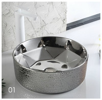 Active Home Centre Countertop Art Vessel in Silver