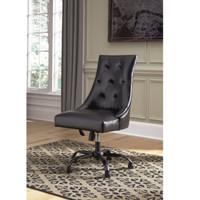 New Arrival - Ashley Swivel Home Office Desk Chair in Black