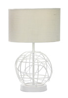 Active Home Centre Metal Table Lamp in Matt White (27IL-9012T-WH)
