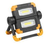 New Arrival - Active Home Centre 20W LED Flood Light (31IL-FL17-020W6K)
