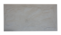 "Active Home Centre Piedra Jerusalem 6""x 12"" Porcelain Floor & Wall Tile (10BES-PIEJER-612)"