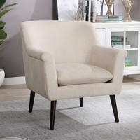Joline Accent Chair in Beige