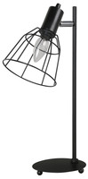 Active Home Centre 1 Light Table Lamp in Matt Black (27LU-05515-2)