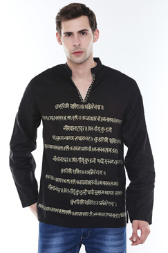 Men's Sanskrit Mantra Print Pure Cotton Black Kurta Tunic - Front | In-Sattva