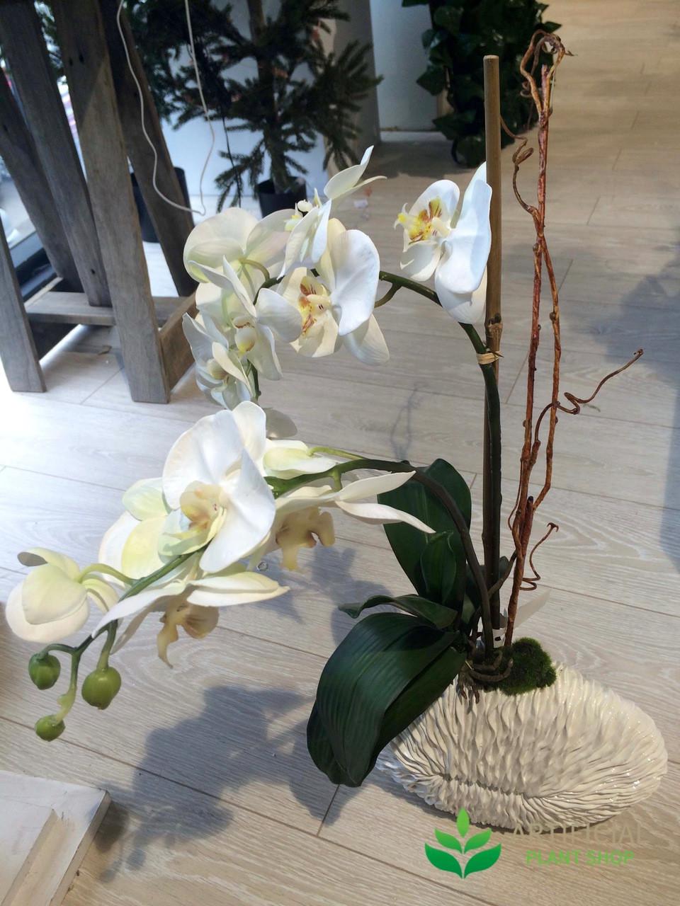 Artificial Orchid Plant 70cm