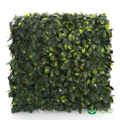 Artificial Variegated Garden Hedge