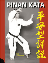 "This excellent work, with more than 800 photos for ease of use, is designed to help students get the most out of the study and training of the five essential Pi Nan kata. Tomiyama Sensei, one of the leading Shito Ryu instructors in the world, not only demonstrates the katas, advising on performance and underlying principles, but also brings together sets of ""bunkai"" (applications) to aid understanding of the content. It is through the practice of Pi Nan katas and the many and varied applications that practitioners at all levels get a solid foundation for a meaningful study of the art of Karate. This comprehensive work is an indispensable tool for students and teachers alike."