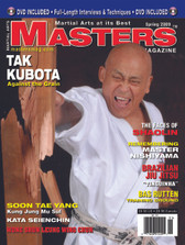 "MASTERS MAGAZINE and SPECIAL DVD. SPRING 2009 Includes In-depth interview and techniques in the DVD section with Sensei Tak Kubota. Bas Rutten ""Training Ground"" (MMA), Wong Shun Leung (Wing Chun), Tinguinha Brazilian Jiu Jitsu, Kata Seienchin, The Faces of Shaolin, Hidetaka Nishiyama (Karate), Soon Tae Yang (Kung Jung Mu Sul) and much more!"