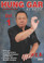 Hung Gar Kung Fu Volume 1  by Bucksam Kong Sifu Bucksam Kong is one of the foremost experts on hung gar kung fu and a highly respected member of the Black Belt Hall of Fame.  Volume 1 includes stances, maneuvers, foot positions, hand techniques and strikes, circular blocks and breath control. (Approx. 57 min.)