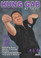 Hung Gar Kung Fu Volume 2  by Bucksam Kong Sifu Bucksam Kong is one of the foremost experts on hung gar kung fu and a highly respected member of the Black Belt Hall of Fame.  Volume 2 includes punching styles, blocks and evasion, kicking, fighting combinations, footwork and balance. (Approx. 57 min.)