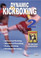 """KICK BOXING Volume 2 By Hector Echavarria  Hector Echavarria is a former champion of the """"U.S. Karate Association"""" and the """"American Karate Association"""" and a """"Vale Tudo Kickboxing Champion"""". In the advanced volumes (2 & 3), Master Echavarria demonstrates combinations of punches and kicks, advanced kick techniques, various defense techniques against kicks from an opponent: trapping opponent's kick, sweeping the opponent's kick, using distance or proximity to opponent as defense against kicks. He also demonstrates how to create openings in the opponent's defense by using fakes, feints, and opponent's expectation of your next move.  Advanced Kicking Advanced Punching  Power Kicking Creating Openings"""