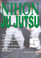"""NIHON JU JUTSU Volume 5 By Norm Belsterling  Volume 5 includes highest-level jujutsu techniques--advanced """"sacrifice throws"""", blocking kicks and takedowns, counters to surprise attacks, weapons defense--as well as a review of the lower-level techniques."""