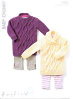 Childrens Sweaters Aran Patterns | Sirdar Supersoft Aran 2362