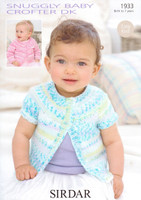 Baby / Childrens Cardigan DK Patterns | Sirdar Snuggly Baby Crofter DK 1933