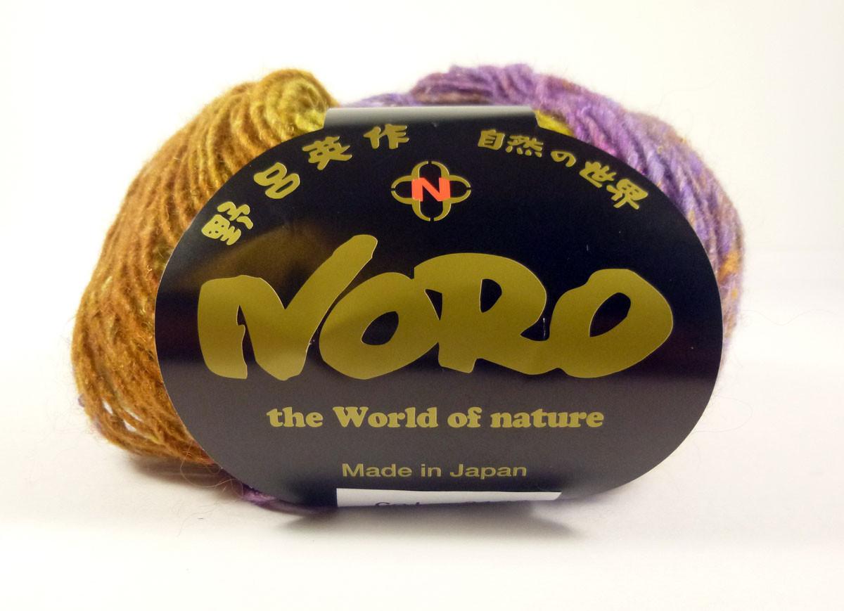 ... Noro Silk Garden Lite Knitting Yarn. Loading zoom