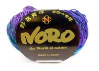 Noro Silk Garden Lite - Main image, shade 3008