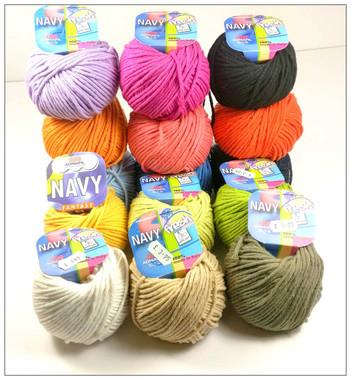 Adriafil Navy Knitting Yarn Main Image