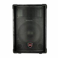 "PPAS-110+ ProPower Plus Active Speaker 10"" Woofer, 50W Output"