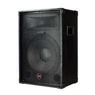 "Nady Audio PPAS-115+ ProPower Plus Active Speaker 15"" Woofer 100W Output"