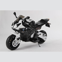 BMW Bike - Black
