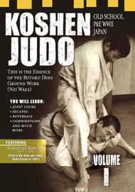 MASTERCLASS ALL TIME CLASSICS KOSHEN JUDO  Vol-1 & 2 DVD Set