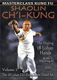 Ch'i Kung  Vol-2 (Shaolin 18 lohan Ch'i Kung Form) By Sifu Seng Jeorng Au