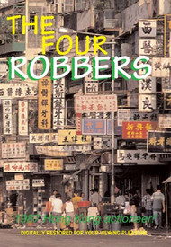 The Four Robbers