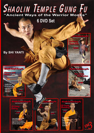 SHAOLIN TEMPLE GUNG FU SERIES - Ancient Ways of the Warrior Monks 6 DVD Set