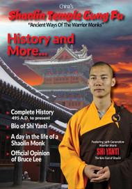 Shaolin Temple GUNG FU Series Vol-1 - HISTORY By SHI YANTI