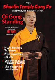 Shaolin Temple GUNG FU Series Vol-2 Qi Gong Standing