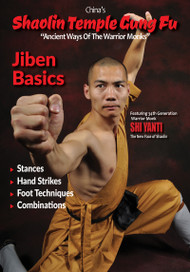 Shaolin Temple GUNG FU Series Vol-4 Shaolin Temple - Jiben Basics