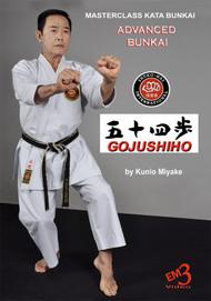 KARATE KATA (GOJUSHIHO Kata & Bunkai) By Kunio Miyake