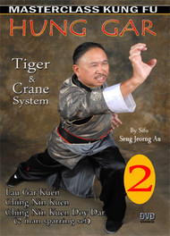 HUNG GAR (Kung Fu)  VOL. 2 - By Sifu Seng Jeorng Au