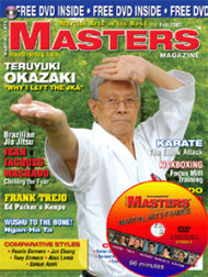 2007 FALL ISSUE MASTERS MAGAZINE & FRAMES VIDEO (DVD/CD Set)