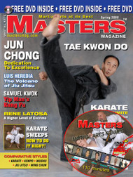 2008 SPRING ISSUE MASTERS MAGAZINE & FRAMES VIDEO