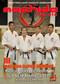 MACHIDA Karate III SUPER SEMINAR  6 DVD set
