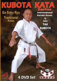 KUBOTA KATA SERIES (4 DVD Set) by Soke Tak Kubota - IKA Karate