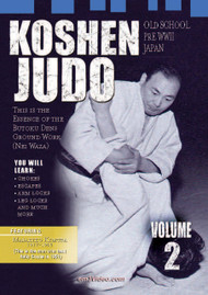 MASTERCLASS ALL TIME CLASSICS KOSHEN JUDO  Vol-2