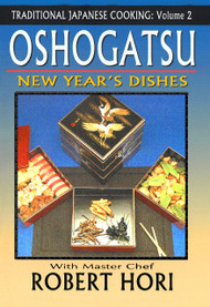 TRADITIONAL JAPANESE COOKING NEW YEAR DAY OSHOGATSU DVD ROBERT HORI COOKBOOK Vol-2