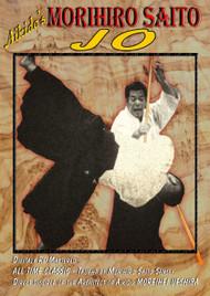 Aikido's Morihiro Saito - JO