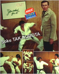 You Asked for It  TV show featuring Soke Tak Kubota (FREE Download)