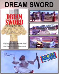 DREAM SWORD (video download)