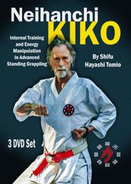 Neihanchi KIKO (3 DVD Set) by Shifu Hayashi Tomio