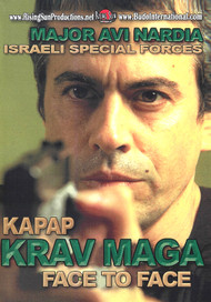 ISRAELI SPECIAL FORCES - FACE TO FACE By Major Avi Nardia