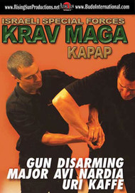 GUN DISARMING - ISRAELI SPECIAL FORCES By Major Avi Nardia & Uri Kaffe