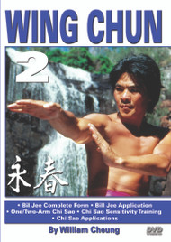 WING CHUN KUNG FU Vol-2 by William Cheung (Link BELOW in description)