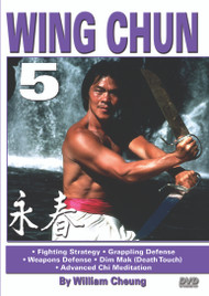 WING CHUN KUNG FU Vol-5 by William Cheung (Link BELOW in description)