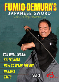 Samurai Sword BATTO-DO Series Vol-2 Suishin-Ryu Batto-do Shitei Kata Obi, Hakama & Taito by Fumio Demura